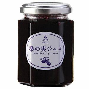 有機で丁寧に育てた桑の実を贅沢に使用した自然の甘さが売りの桑の実ジャムです