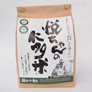 〈新米〉仁多米コシヒカリ1.1kg(減農薬・玄米)【平成29年度産】【奥出雲町・渡部悦義】