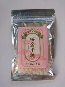 島根県産、さくらの花の塩漬けをそのまま使った金平糖。季節限定商品!桜金平糖35g【出雲市・原...