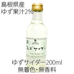 島根県産柚子果汁入りのご当地サイダー! 無着色・無香料で、すっきりサッパリの喉ごしがオス...