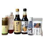 料理上手になる島根の調味料6種セット(こいくち醤油、生しょうゆ、ぽん酢、トマトソース、めかぶドレッシング、塩)