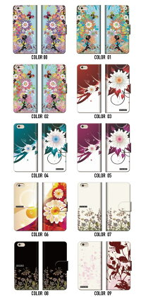 iPhone7ケースiPhone7plusケース手帳型全機種対応ケースレザースマホケースXperiaZ5compactXPERIAZ5iphoneseiPhone6GALAXYXperiARROWSAQUOSカバーシンプルjb999