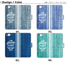iPhone7ケースiPhone7plusケース手帳型全機種対応ケースレザースマホケースXperiaZ5compactXPERIAZ5iphoneseiPhone6GALAXYXperiARROWSAQUOSカバーjb999