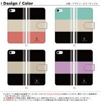 iPhone7ケースiPhone7plusケース手帳型全機種対応ケースレザースマホケースXperiaZ5compactXPERIAZ5iphoneseiPhone6GALAXYXperiARROWSAQUOSカバー
