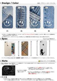 スマホケースカバー全機種対応クリアケースハードケースiPhoneiPhone7iPhone667iPhone7ケースアイフォンアイフォン7アイホンXperiaXperiaZ5XperiaZ3GALAXYARROWSAQUOS