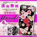 全機種対応 ハードケース iphone7ケース iphone8 iph...