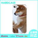 iphone8 スマホケース 全機種対応 カバー iPhone ハード...