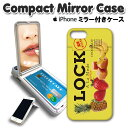 ミラー付き スマホケース iPhone8 ケース iPhone7 iPhoneX iphoneカバー ハードケース 鏡付き ……