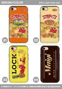 【DM便:送料無料】スマホケースiPhone8ケースiPhone7iPhoneXハードケーススマホケースアイフォンxケースiphone7ケースiphone8ケースiphonexケースアイフォン8ケース