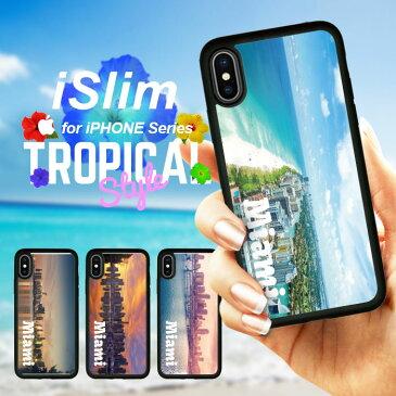iSlim セール 送料無料 iPhone8 ケース iPhone7 iPhoneX ハードケース スマホケース アイフォンxケース iPhone7ケース iphone8ケース iphonexケース 携帯カバー 携帯ケース アイフォンカバー アイフォンケース