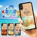 iSlim セール 送料無料 iPhone8 ケース iPh
