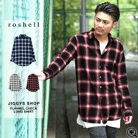 ◆roshell(ロシェル)ネルチェックロングシャツ◆