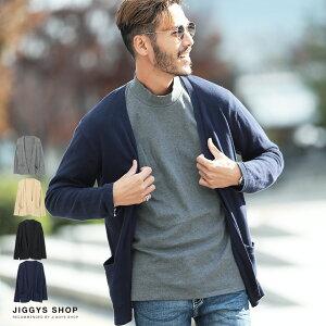 ◆roshell(ロシェル)ボタンレスカーディガン◆カーディガン メンズ ニットカーディガン cardigan オフィス ビジネス 制服 スクール トップス メンズファッション 綿 綿100% 長袖 ネイビー ブラック ベージュ グレー