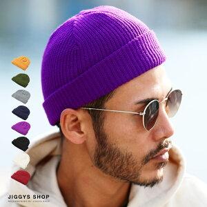 ◆ショートリブワッチ◆ニット帽 メンズ 帽子 ブランド 男性用 ビーニー ニットキャップ リブワッチ CAP プレゼント ギフト 男性 彼氏 父 誕生日