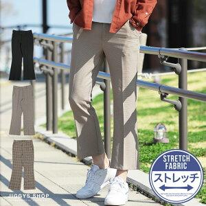 ◆フレアパンツ◆フレアパンツ メンズ フレア パンツ きれいめ おしゃれ ボトムス メンズファッション 春 春服 春物 無地 ブラック 柄 チェック ベージュ ストレッチ