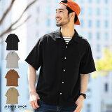 ◆オープンカラーシャツ◆半袖シャツ メンズ カジュアルシャツ オープンカラーシャツ 5分袖 シャツ トップス メンズファッション 春 春服 春物 夏 夏服 夏物 ブラック ベージュ グレー ブラウン