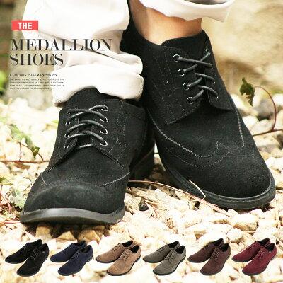 JIGGYS SHOP 靴