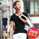 【送料無料】【タダ割】◆roshell(ロシェル) Uネックカラーリング無地Tシャツ◆Tシャツ メンズ 半袖 Uネック 無地 おしゃれ 半そで 半袖Tシャツ インナー メンズファッション 白 黒 春 夏服