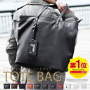 ★15%OFFクーポン対象★【送料無料】トートバッグ メンズ◆カラー ...
