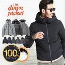 【送料無料】ダウンジャケット メンズ 軽量 冬服 防寒◆roshell(ロシェル) 3タイプダウンジ ...