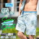 Abercrombie&Fitch (アバクロンビー&フィッチ) ライナー 裏地付き ストレッチ ボードショーツ (水着) (Classic Boardshorts) メンズ (Navy) 新品