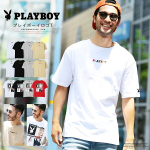 ◆PLAYBOY (プレイボーイ) ロゴTシャツ◆Tシャツ 夏服 メンズ ブランド カットソー 半袖Tシャツ おしゃれ ティーシャツ サーフ系 メンズファッション ペア カップル ペアルック お揃い 白 黒 夏服