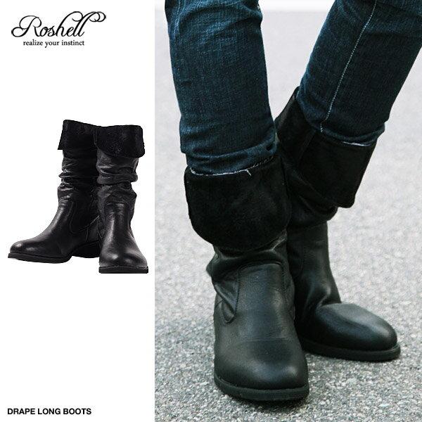 JIGGYS SHOP | Rakuten Global Market: ◆ Roshell (Rochelle) drape