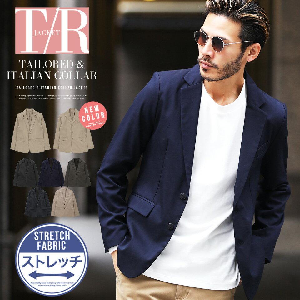 メンズファッション, コート・ジャケット  TR