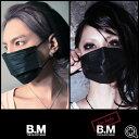 【まとめ割】◆B.M 黒マスク 5枚入り◆活性炭入り三層 黒 マスク 使い捨て 黒いマスク サージカ...