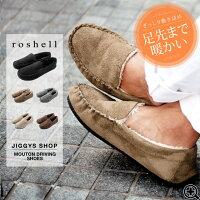 ��roshell(�?����)��ȥ�ɥ饤�ӥ��塼���������ϥ��塼��������奢�륷�塼�������ϥ��塼���������ϥե��å������ե��å�����奢�륷�塼���?���åȥ���åݥ�?�ե����ɥ饤�ӥ��塼���⥫�����߽���
