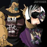 ◆ブラックマスク◆お兄系Men'sマスクメンズ使い捨て黒マスク商品画像1JIGGYSSHOPジギーズショップ