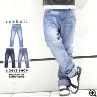 ��roshell(�?����)�쥮��顼�ե��åȥǥ˥�ѥ�Ģ�