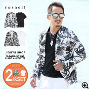 ジャケット Tシャツ アンサンブル テーラードジャケット テーラード アウター カジュアル ファッション トップス