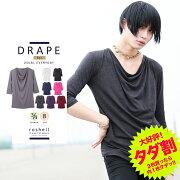 ドレープ カットソー Tシャツ レディース ファッション