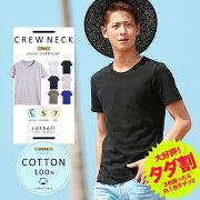 コットン Tシャツ おしゃれ ファッション ストリート