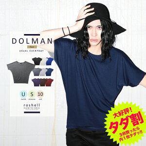 ドルマンスリーブ Tシャツ カットソー ファッション セックス レディース