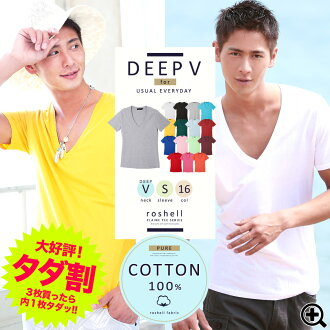 ◆roshell cotton deep v neck tee◆summer fashion/men's tee/plain/short-sleeved tee/t-shirt/half sleeve/white/v neck/Japanese casual/white/black/monochrome/men's fashion/100% cotton