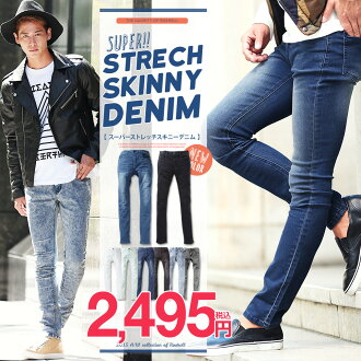 ◆super stretch skinny denim pant◆men's skinny pants/jeans/stretch/women's/black/monochrome/fall fashion/Japanese fashion