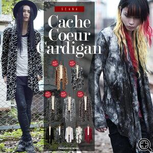 カーディガン カシュクール ヴィジュアル ビジュアル ファッション レディース カップル
