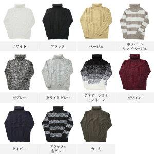 ◆roshell(ロシェル)(仮)Vネック&タートルネックニット◆