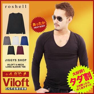 [BUY 2 GET 1 FREE]◆Roshell Warm V Neck Long Sleeve T-shirt◆inner/ long sleeve/ heat retaining property/ plain/ long T-shirt/ winter item/JIGGYS SHOP