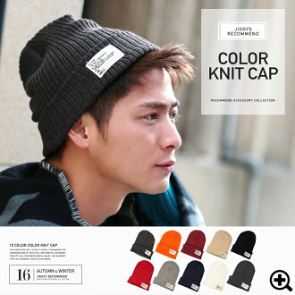 ◆Rochelle tereko color knit hat ◆ cool style/ knit hat/ beani cap/ winter fashion/ Lady's / men fashion/ neon kids/ brand black logo /fall and winter hat /men hat