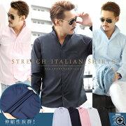 イタリアン ストレッチ ブロード イタリアンカラーシャツ トップス ファッション レギュラー ビジネス コットン