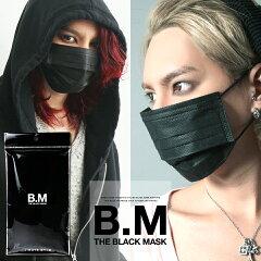 マスク黒5枚入り◆活性炭入り三層使い捨て