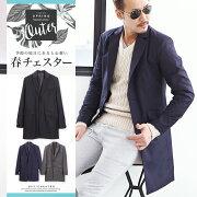 チェスターコート スプリングコート ジャケット ネイビー ブラック テーラードジャケット アウター ファッション