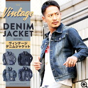 ジャケット ヴィンテージデニムジャケット ジージャン ショート ブリーチ アウター ファッション