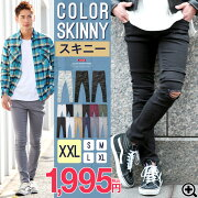 スキニーパンツ スキニー カラースキニーパンツ ファッション レディース ジーンズ ストレッチ クラッシュ ダメージ