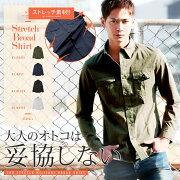 ストレッチブロードミリタリーシャツ ミリタリー トップス ファッション ストレッチ