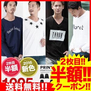 マルチプリントロン Tシャツ カットソー ファッション おしゃれ