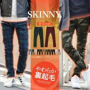 スキニーパンツ スキニー ファッション